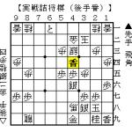 実戦詰将棋5題(No. 11~15)