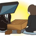 将棋ソフトで研究すれば勝てるのかを、渡辺明竜王がたった一言で説明しているけど・・・