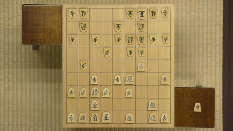 居角左美濃:叡王戦(羽生善治vs屋敷伸之)の▲1六歩までの局面図