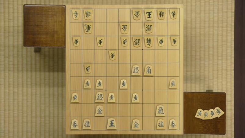 居角左美濃:叡王戦(羽生善治vs屋敷伸之)の△8五歩までの局面図