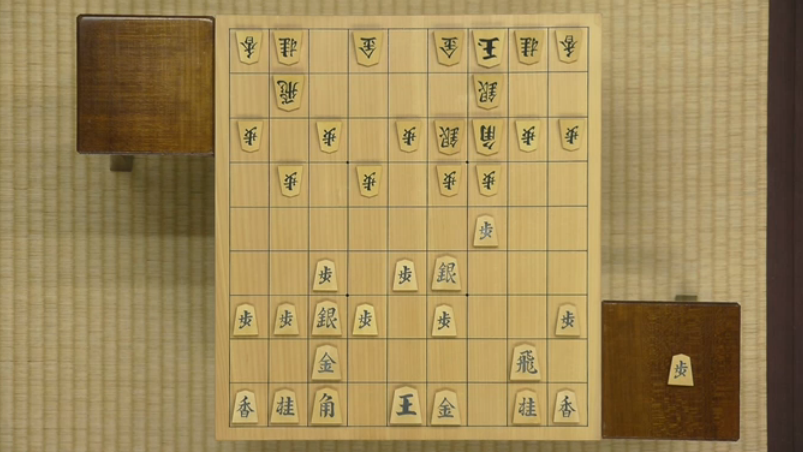 居角左美濃:叡王戦(羽生善治vs屋敷伸之)の▲7九角までの局面図