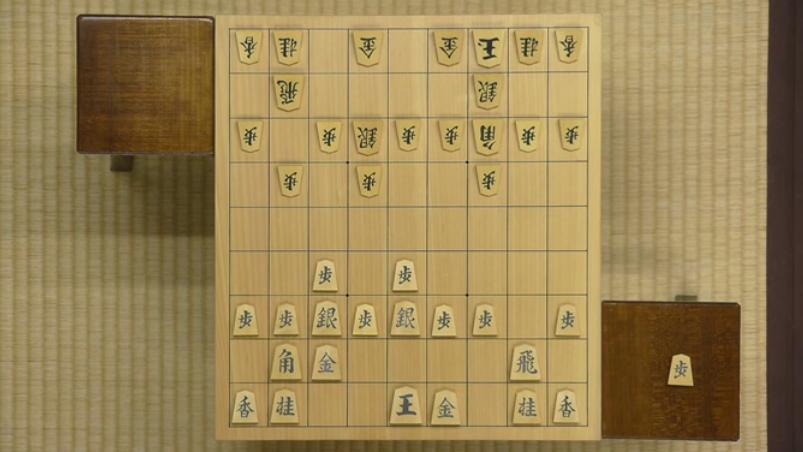 居角左美濃:叡王戦(羽生善治vs屋敷伸之)の△3三角までの局面図