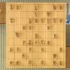 名人戦第3局▲佐藤天彦名人 vs △稲葉陽八段戦の感想と将棋ソフト「技巧」による棋譜解析